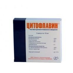 Цитофлавин р-р в/в 10мл №5