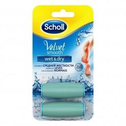 Шолл velvet smooth ролики сменные д/водонепроницаемой пилки №2