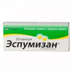 Эспумизан капс. 40мг №25