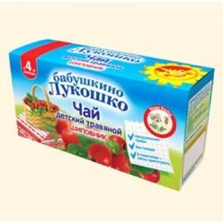 ДП бабушкино лукошко чай шиповник 1г №20  (4+мес)