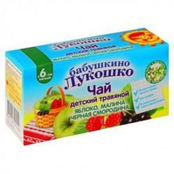 ДП бабушкино лукошко чай яблоко-малина-смородина 1г №20  (6+мес)