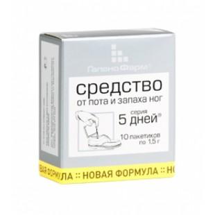 5D 5 дней ср-во д/стоп от пота и запаха 1,5г №10