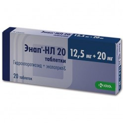 Энап-HЛ 20 таб. 12,5мг+20мг №20