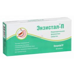 Энзистал-П таб. п.о кш/раств №20