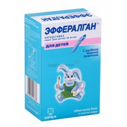 Эффералган р-р внутр 30мг/мл 90мл №1